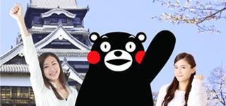 info_kumamoto04